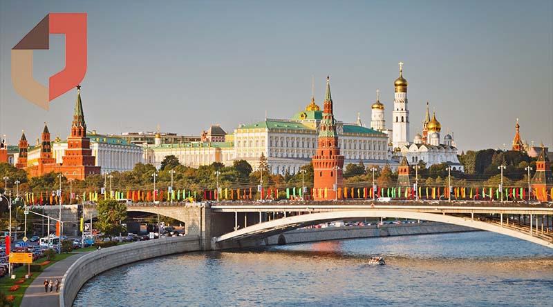 МФЦ в Московской области