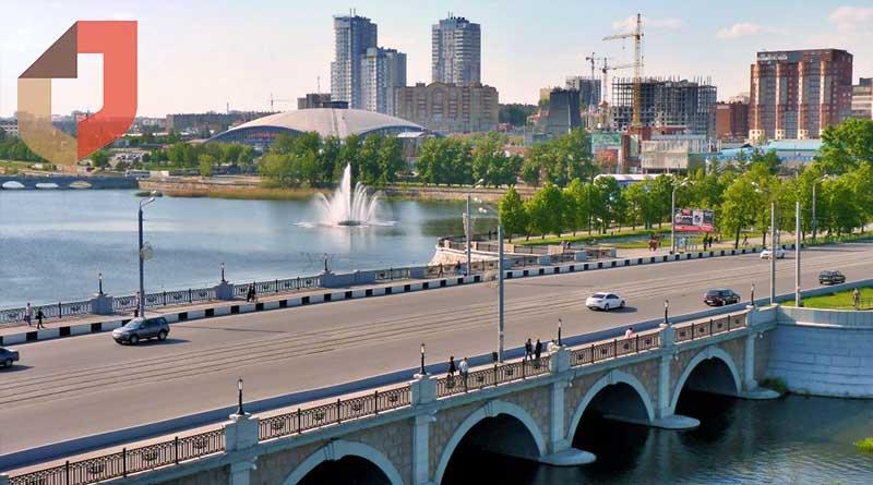 МФЦ в Челябинской области