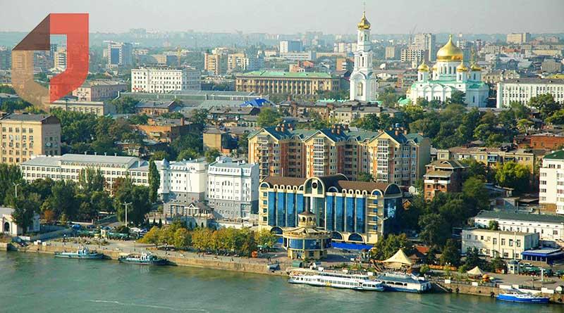 МФЦ в Ростовской области