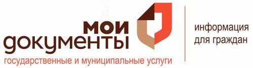 MFCRUSSIA.COM — МФЦ официальный сайт